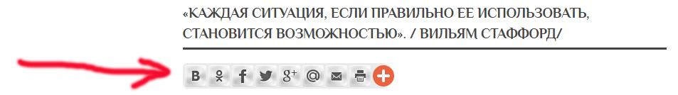 кнопка 111