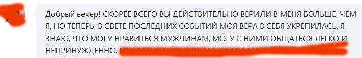 eto-vtoroy-otzyiv-zhannyi